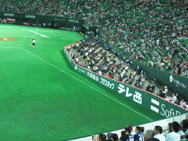 東京ドームスケジュール | 東京ドーム | 東京ドーム …